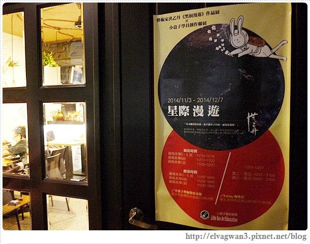 新北市-中和-eating-全日早午餐-義大利麵-簡餐-巷弄美食-藝文展覽-平價-咖啡-下午茶-輕食-5-973-1