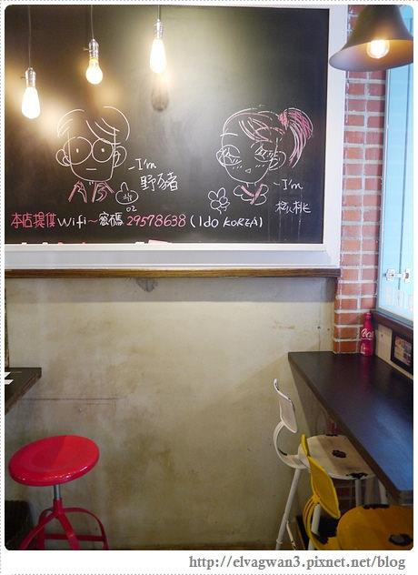 板橋-早午餐-捷運府中站-野豬核桃-野豬霸王餐-8-179-1