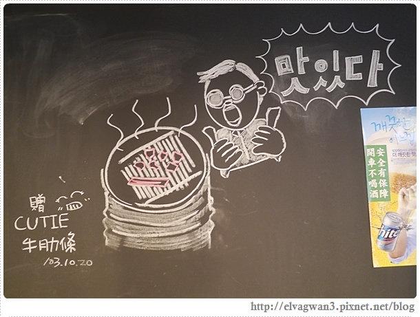 捷運美食,捷運國父紀念館站,燒桶子,韓風立燒,站著吃烤肉,韓國烤肉,汽油桶烤肉,EZ table,SHOP.COM夥伴商店-11-720-1