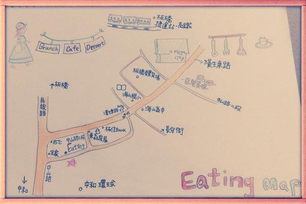 新北市-中和-eating-全日早午餐-義大利麵-簡餐-巷弄美食-藝文展覽-平價-咖啡-下午茶-輕食-39
