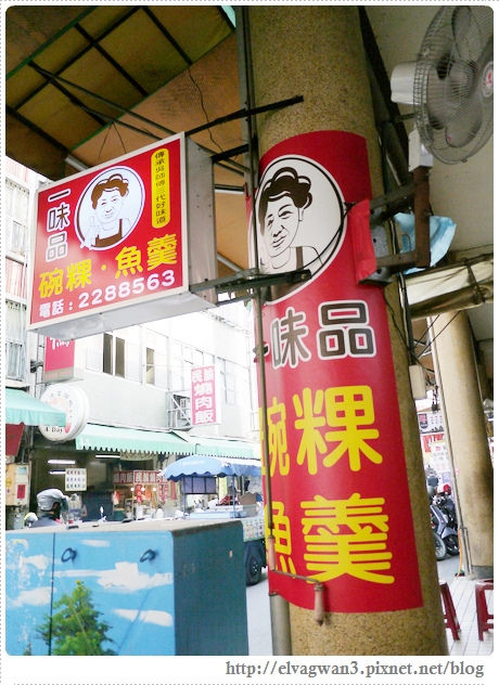 台南-中西區-國華街-一味品-富盛號-黑碗粿-魚羹-火燒蝦-溫體豬肉-老店-三代傳承-市場-4-003-1