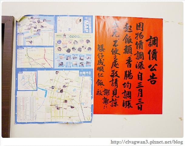 台南-矮仔成-蝦仁飯-海安路-百年老店-火燒蝦-人氣店-古早味-銅板美食-9-729-1