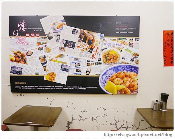 台南-矮仔成-蝦仁飯-海安路-百年老店-火燒蝦-人氣店-古早味-銅板美食-7-727-1