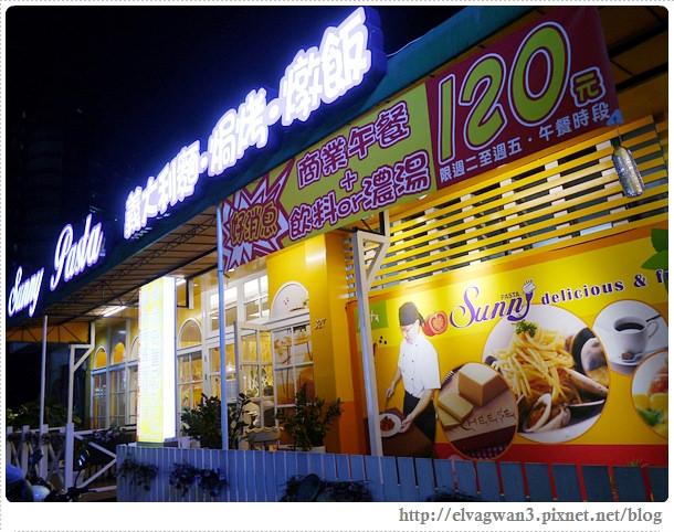 台南-永康區-sunny pasta-陽光義式廚坊-義大利麵-燉飯-商業午餐-3-099-1