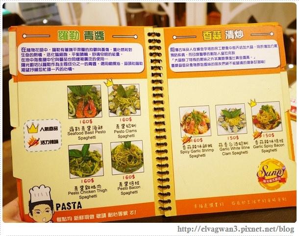 台南-永康區-sunny pasta-陽光義式廚坊-義大利麵-燉飯-商業午餐-10-3-111-1