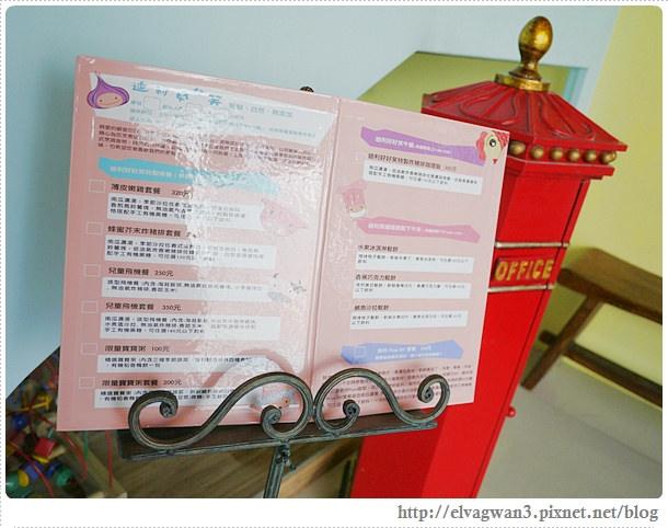 台南-中西區-迪利小屋-迪利好好笑-親子餐廳-7-803-1