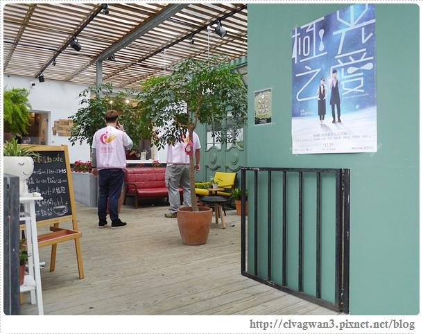 LongTimeAgo Cafe,文創互動咖啡館,極光之愛,電影場景,台北,大安區,捷運敦化站,可愛拉花,史努比,楊丞琳-3-878-1