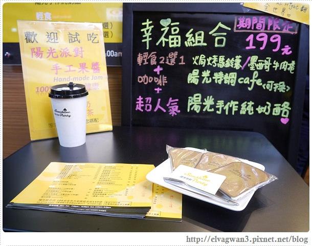 台北-捷運國父紀念館站-東區-延吉街-陽光派對-sunshine party-手工果醬-天然食材-伴手禮推薦-新鮮水果-奶酪-甜點-輕食-飲料-4-249-1