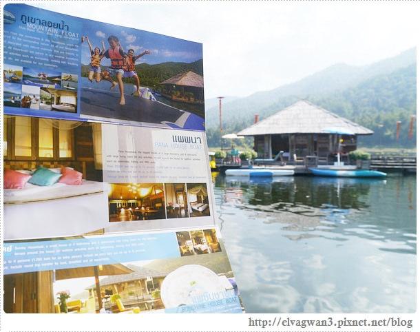 泰國-泰北-清邁-泰國自由行-自助旅行-背包客-山中湖-景觀餐廳-環海民宿-泰式料理-水上球-開新旅行社-開心假期-大興旅遊公司-泰國觀光局-20-620-1