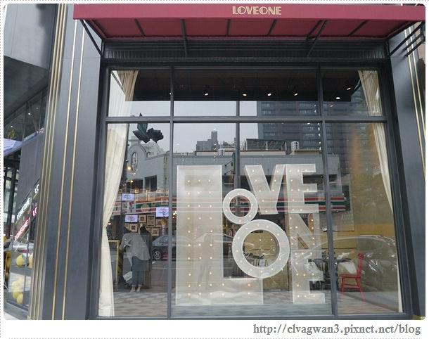 台中樂昂-樂昂Love One-台中健行店-蜜糖領結-領結吐司-新菜單-虱目魚燉飯-鴨胸-排餐-巧克力領結-可頌圈-2-264-1
