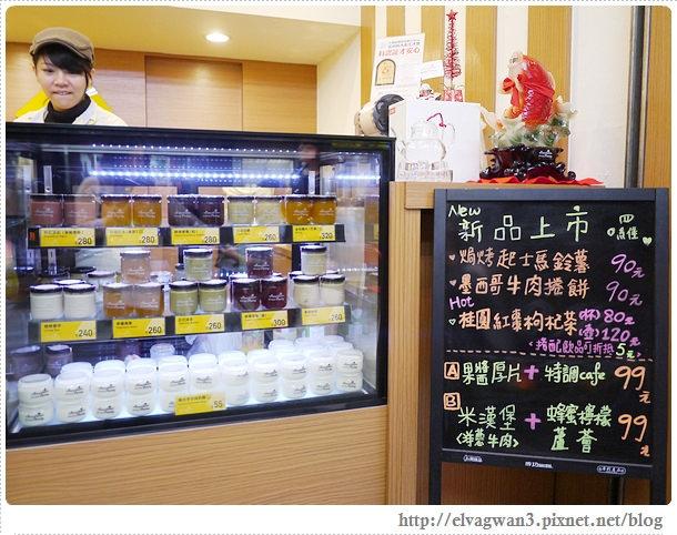 台北-捷運國父紀念館站-東區-延吉街-陽光派對-sunshine party-手工果醬-天然食材-伴手禮推薦-新鮮水果-奶酪-甜點-輕食-飲料-25-1-994-1