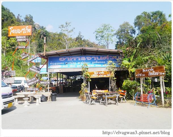 泰國-泰北-清邁-The Pai World War II Memorial Bridge-二次世界大戰橋-湄宏順府-pai 拜縣-1095公路-pai river-傑克船長-神鬼奇航-明信片-開新旅行社-開心假期-大興旅遊公司-泰國觀光局-1-479-1