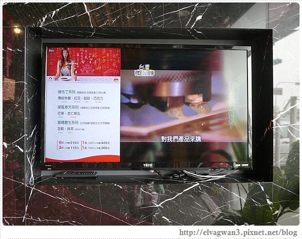 台南-安平-紅磚布丁-Red Brick-團購美食-府城伴手禮-觀光特產-抹茶-台南小吃-安平運河-5-650-1