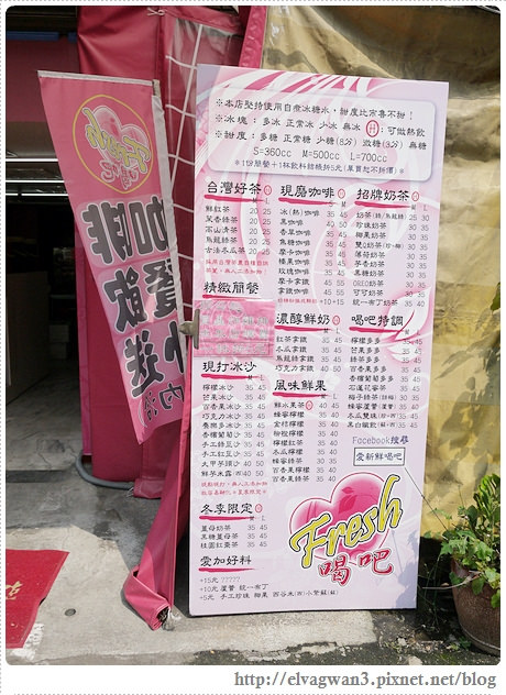 台北,捷運美食,忠孝新生站,光華商場,轟炸雞排,起司雞排,拉絲雞排,爆漿雞排,邪惡美食,光華拉絲雞排,巷弄美食,人氣美食,輔大雞排,校園美食-15-564-1