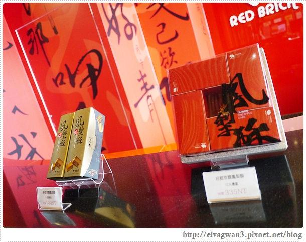 台南-安平-紅磚布丁-Red Brick-團購美食-府城伴手禮-觀光特產-抹茶-台南小吃-安平運河-7-659-1