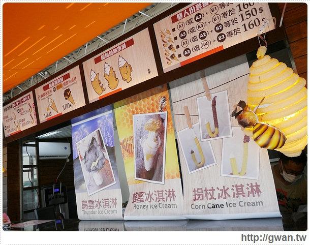 餓魚咬冰,烏雲冰淇淋,蜂巢冰淇淋,拐杖冰淇淋,勾勾冰,台南,安平,創意冰品,夏天吃冰,ice cream-4-517-1