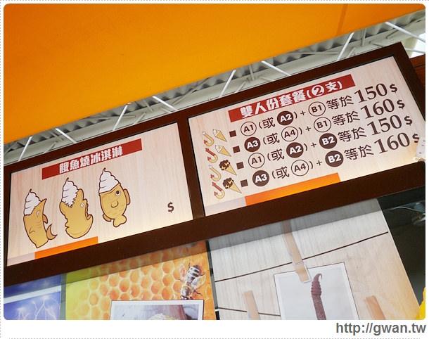 餓魚咬冰,烏雲冰淇淋,蜂巢冰淇淋,拐杖冰淇淋,勾勾冰,台南,安平,創意冰品,夏天吃冰,ice cream-7-547-1