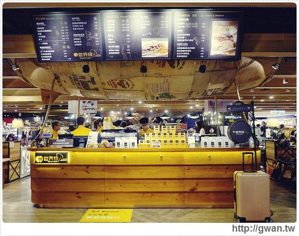 世界邦咖啡館,Petite Travel Cafe,信義誠品,台北,捷運市政府站,旅行咖啡館,精品咖啡,單品咖啡,世界邦,世界邦會員優惠,抹茶提拉米蘇,文創旅遊,自助旅行,旅遊規劃-1-527-1