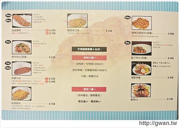 超越原味炭烤牛排,台北,捷運美食,景美萬隆店,內湖店,原塊牛排,炭烤牛排,Prime級牛肉,平價牛排,人氣牛排店,非凡大探索-11-516 (123)-1