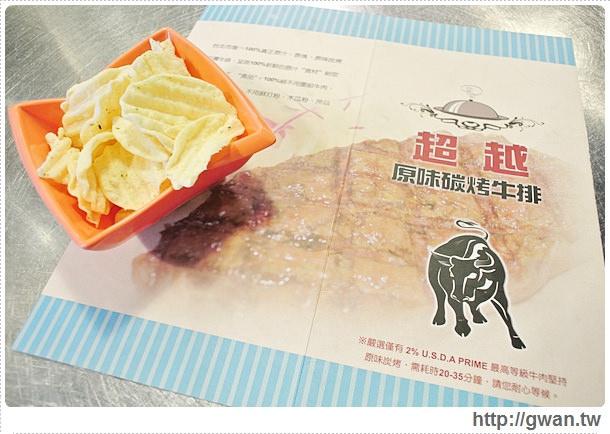 超越原味炭烤牛排,台北,捷運美食,景美萬隆店,內湖店,原塊牛排,炭烤牛排,Prime級牛肉,平價牛排,人氣牛排店,非凡大探索-38-516 (012)-1