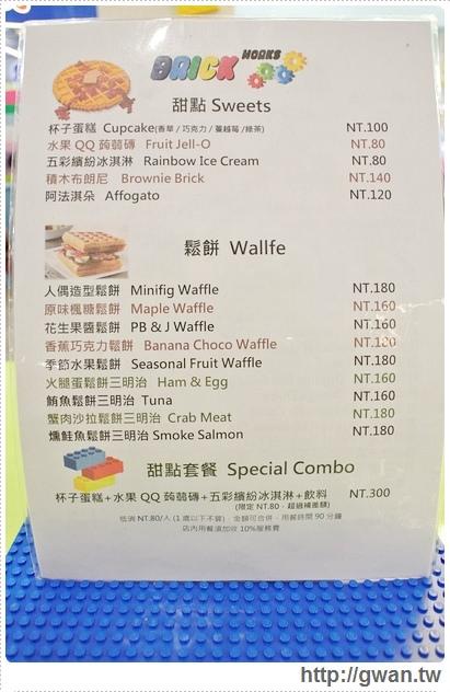 樂高餐廳-BRICK WORKS-樂高積木餐廳-親子餐廳-主題餐廳-中和環球-LEGO-樂高城市-樂高樂園-樂高展-樂高餐廳 中和-15-502 (033)-1
