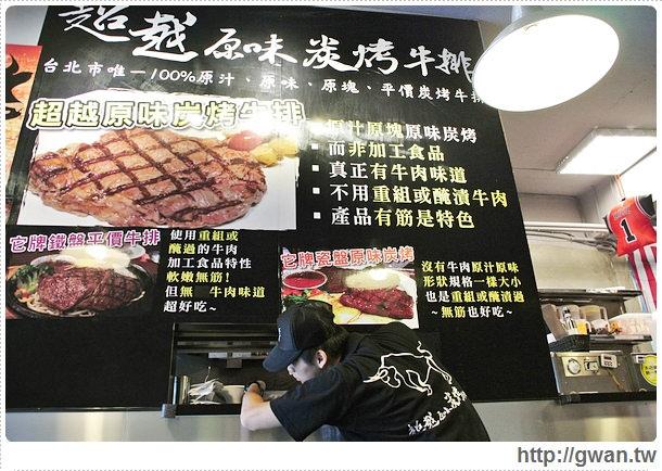 超越原味炭烤牛排,台北,捷運美食,景美萬隆店,內湖店,原塊牛排,炭烤牛排,Prime級牛肉,平價牛排,人氣牛排店,非凡大探索-12-516 (015)-1