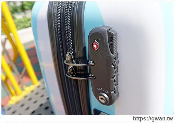 國內旅遊行李箱,3天2夜行李箱,20吋行李箱,便宜好用行李箱,行李箱推薦,EasyFlyer,易飛翔,Miffy,FriDay購物網,愛享客,時間軸-12-042-1