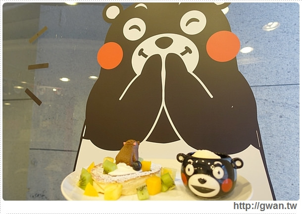 [捷運美食●中山站] kuma cafe 熊本熊主題咖啡館–✩高人氣✩日本熊本部長超萌登台✈簡約下午茶X療癒商品屋(電話預約制)