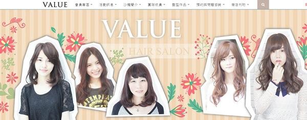台中染髮,台中染髮推薦,Value hair,Value X HB,一中街,Miso,Vincent,雪樂媞,義大利髮品,賽諾美,ceramide,日系手工美髮-32