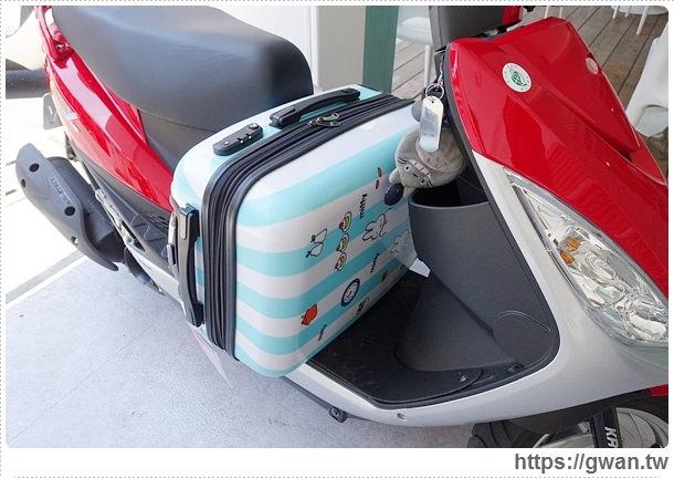 國內旅遊行李箱,3天2夜行李箱,20吋行李箱,便宜好用行李箱,行李箱推薦,EasyFlyer,易飛翔,Miffy,FriDay購物網,愛享客,時間軸-15-479-1