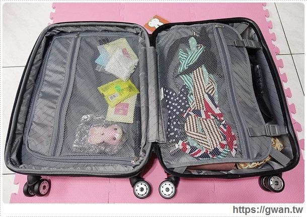 國內旅遊行李箱,3天2夜行李箱,20吋行李箱,便宜好用行李箱,行李箱推薦,EasyFlyer,易飛翔,Miffy,FriDay購物網,愛享客,時間軸-17-076-1