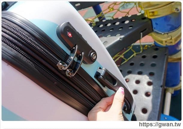 國內旅遊行李箱,3天2夜行李箱,20吋行李箱,便宜好用行李箱,行李箱推薦,EasyFlyer,易飛翔,Miffy,FriDay購物網,愛享客,時間軸-040-1