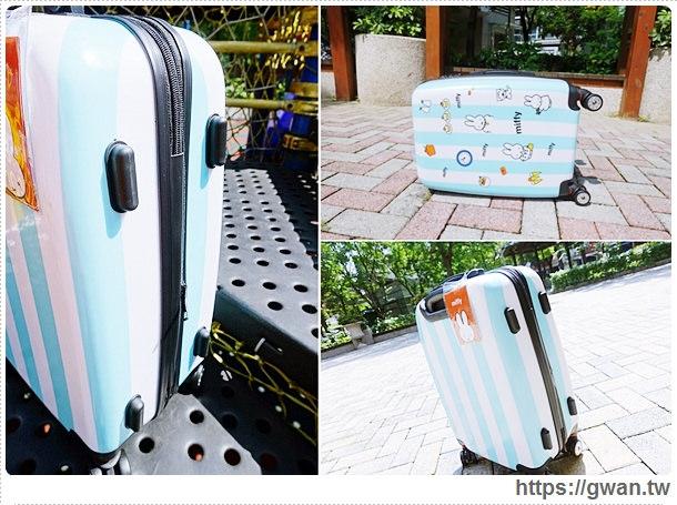 國內旅遊行李箱,3天2夜行李箱,20吋行李箱,便宜好用行李箱,行李箱推薦,EasyFlyer,易飛翔,Miffy,FriDay購物網,愛享客,時間軸-14