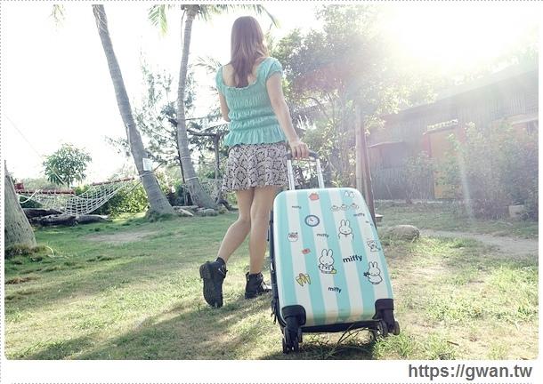 國內旅遊行李箱,3天2夜行李箱,20吋行李箱,便宜好用行李箱,行李箱推薦,EasyFlyer,易飛翔,Miffy,FriDay購物網,愛享客,時間軸-1-757-2