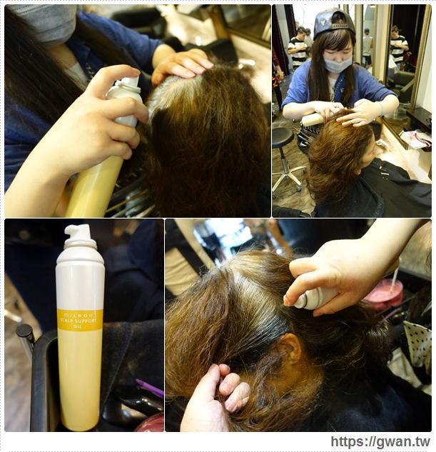 台北染髮推薦,中山站染髮,染髮價錢,剪髮,FIN Hair Salon,FIN Hair Salon營業時間,回春術-15