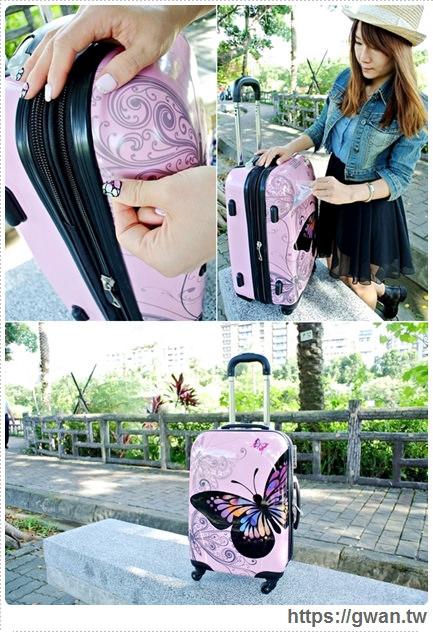 國內旅遊行李箱,3天2夜行李箱,20吋行李箱,便宜好用行李箱,行李箱推薦,彩色花蝶,butterfly,FriDay購物網,愛享客,時間軸-5