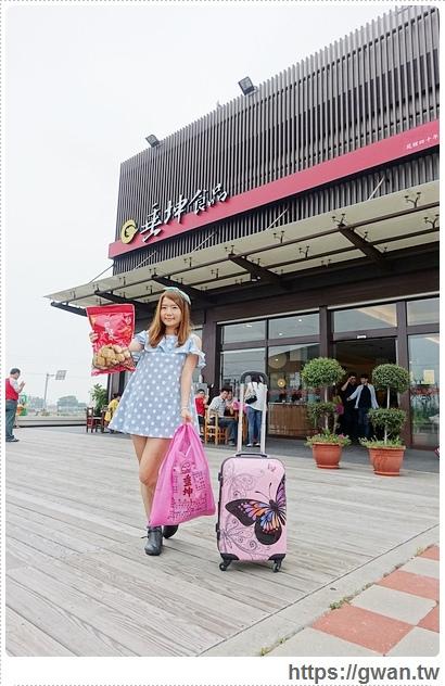 國內旅遊行李箱,3天2夜行李箱,20吋行李箱,便宜好用行李箱,行李箱推薦,彩色花蝶,butterfly,FriDay購物網,愛享客,時間軸-18-652-1