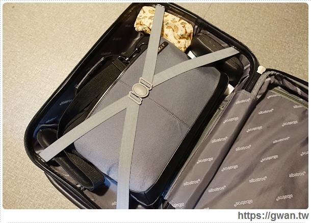 國內旅遊行李箱,3天2夜行李箱,20吋行李箱,便宜好用行李箱,行李箱推薦,彩色花蝶,butterfly,FriDay購物網,愛享客,時間軸-12-149-1