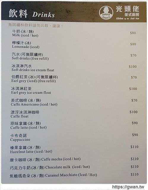 捷運美食,光頭佬美式餐廳,大坪林站,寵物友善餐廳,台北早午餐,早午餐,美式料理,大份量,新店區,世新,京采飯店,超大雞排,蘋果奶酥-48-139-1