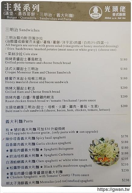 捷運美食,光頭佬美式餐廳,大坪林站,寵物友善餐廳,台北早午餐,早午餐,美式料理,大份量,新店區,世新,京采飯店,超大雞排,蘋果奶酥-46-137-1