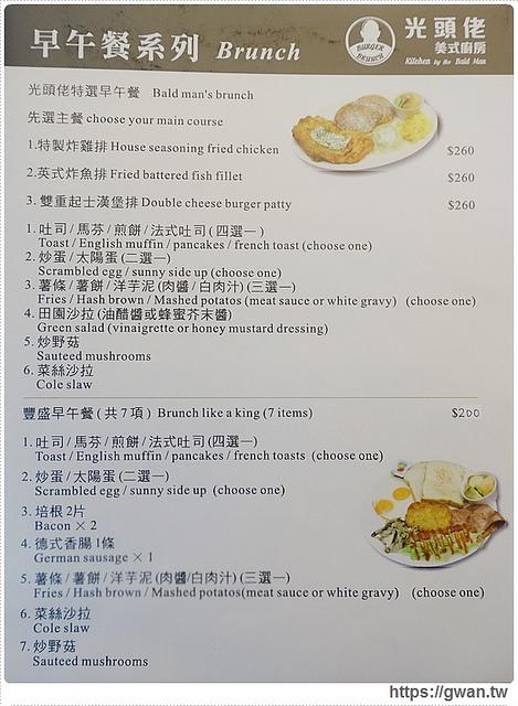 捷運美食,光頭佬美式餐廳,大坪林站,寵物友善餐廳,台北早午餐,早午餐,美式料理,大份量,新店區,世新,京采飯店,超大雞排,蘋果奶酥-41-32-1