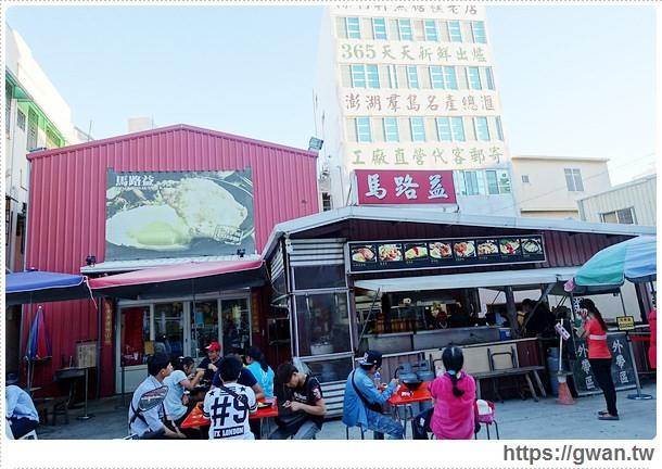 馬路益燒肉飯,澎湖美食,人氣美食,人氣小吃,在地人都吃,燒肉飯,臭豆腐,雙拼,老店,澎湖旅遊,澎湖市區有什麼好吃的-2-095-1