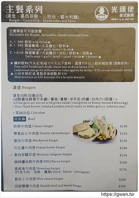 捷運美食,光頭佬美式餐廳,大坪林站,寵物友善餐廳,台北早午餐,早午餐,美式料理,大份量,新店區,世新,京采飯店,超大雞排,蘋果奶酥-44-135-1