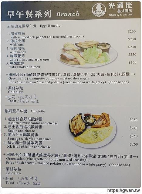 捷運美食,光頭佬美式餐廳,大坪林站,寵物友善餐廳,台北早午餐,早午餐,美式料理,大份量,新店區,世新,京采飯店,超大雞排,蘋果奶酥-43-134-1