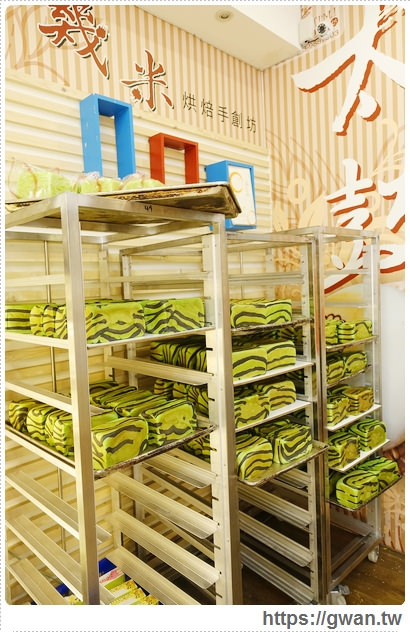 宜蘭美食,礁溪美食,幾米烘焙坊,西瓜吐司,西瓜月餅,創意烘焙,人氣美食,團購美食,排隊美食,宜蘭吃什麼-17-653-1
