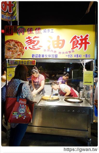 台中美食,夜市美食,夜市小吃,旱溪夜市,銅板美食,豐原鳳梨冰,蔥油餅,手工蔥油餅-8-366-1