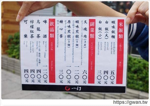 捷運美食,一幻拉麵,北海道一幻拉麵,えびそば,日本札幌,鮮蝦高湯,排隊美食,人氣美食,捷運市政府站,neo19,胡同燒肉-9-899-1