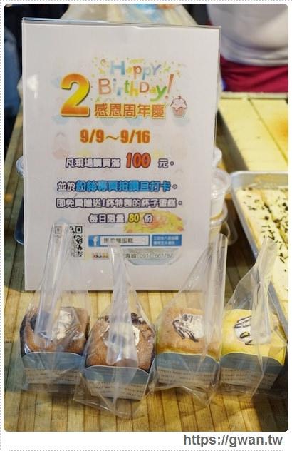 台中美食,夜市美食,馬莉娜蛋糕,俄羅斯蛋糕,夜市小吃,旱溪夜市,銅板美食,人氣美食,排隊美食,限量美食,手工蛋糕,甜點-5-239-1