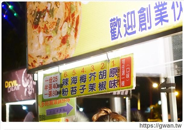 台中美食,夜市美食,夜市小吃,旱溪夜市,銅板美食,豐原鳳梨冰,蔥油餅,手工蔥油餅-9-360-1