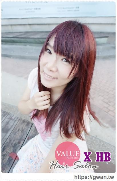 [台中染髮] Value Hair X HB — 一中商圈平價染髮☆紫羅蘭X橘棕挑染♪旅行途中的美好回憶♥